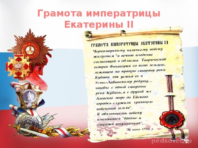Краснодарскому краю 80 лет реферат 8348